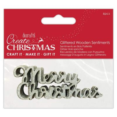 Papermania Glittered Wooden Sentiments - Silver