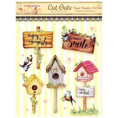 Asuka Studio Memory Place Forest Friends Die Cuts - Nest Box